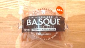 キャラメルバスクチーズケーキのパッケージ写真です