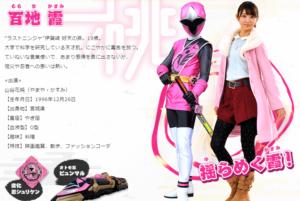 山谷花純さん、『手裏剣戦隊ニンニンジャー』で百地霞 / モモニンジャー役のプロフィール写真です