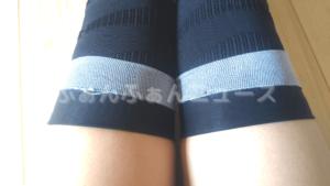 グラマラスリムレッグの産後の使用の注意点①敏感肌に注意